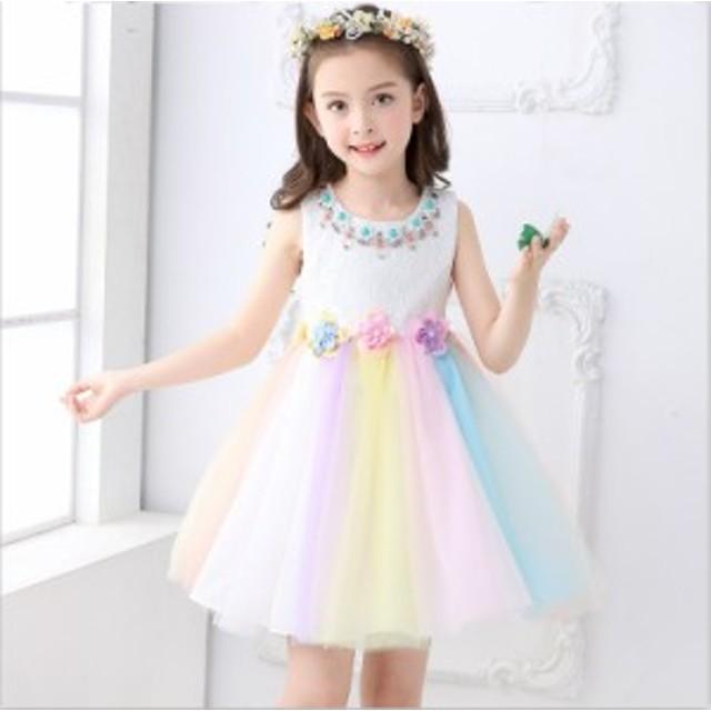 4eea7dfb2f557 虹色 110-150CM 子供ドレス キッズドレス ワンピース フォーマル 女の子 ジュニア ピアノ発表会