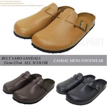 ベルト サボサンダル メンズ シューズ 靴 スリッパ つっかけサンダル サボ サンダル ブラック ブラウン キャメル