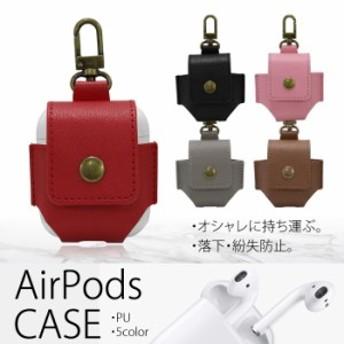 AirPods 専用 ケース Airpodケース イヤホンケース 保護ケース エアーポッズ カバー ワイヤレスイヤホン 充電器ケース エアーポッズ専用