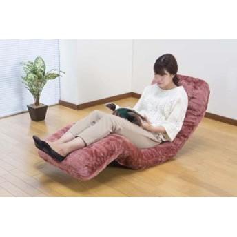 【代引き不可】 リクライニングお昼寝座椅子 ボア、洗えるカバー式