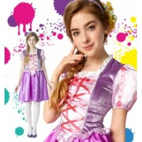 HWO ロイヤルラベンダープリンセス Ladies ハロウィン 衣装 レディース ハロウィン 仮装 衣装 コスチューム コスプ