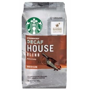 スターバックス Starbucks カフェインレス ハウスブレンドコーヒー グラウンドコーヒー(挽き豆)340グラム スタバ