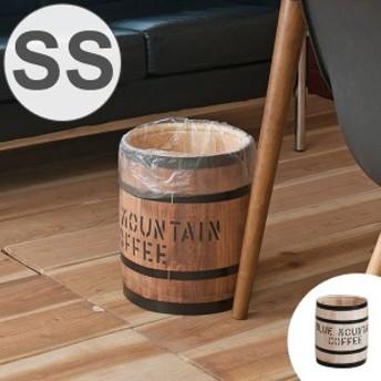 コーヒー樽 木樽 ヒノキ製 SSサイズ 高さ33cm ( 送料無料 インテリア 収納 木製 樽型 バレル ごみ箱 鉢カバー サイドテーブル おし