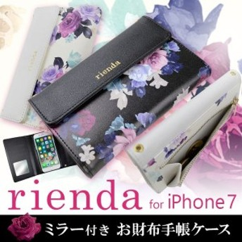 iPhone8 iPhone7【rienda/リエンダ】「お財布型 手帳ケース/ローズブライト」 花柄 ミラー付き