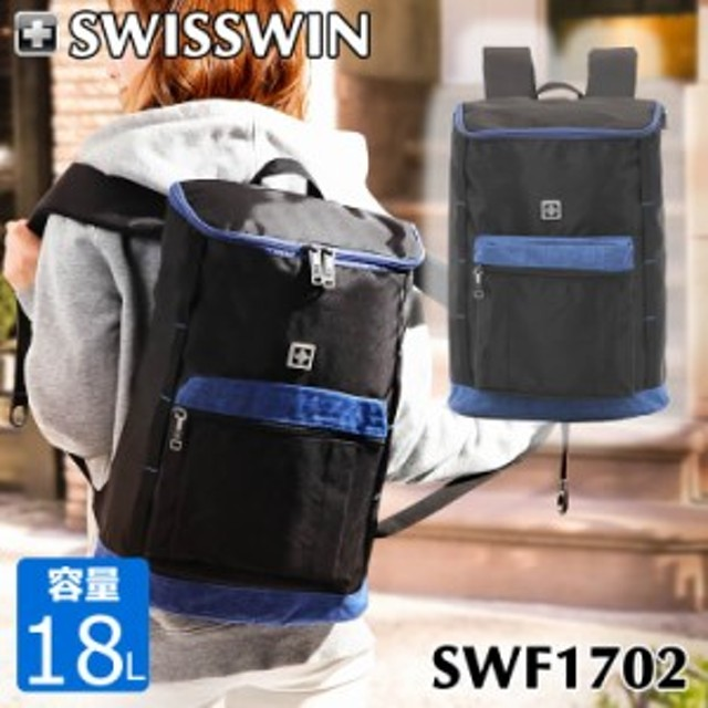 c1c23a61b2ae SWISSWIN新作 バックパック SWF1702 リュック メンズ リュックサック リュック 大容量 アウトドア デイパック スクールバッグ