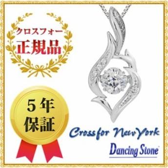 ダンシングストーン ネックレス クロスフォーニューヨーク ペンダント レディース NYP-617