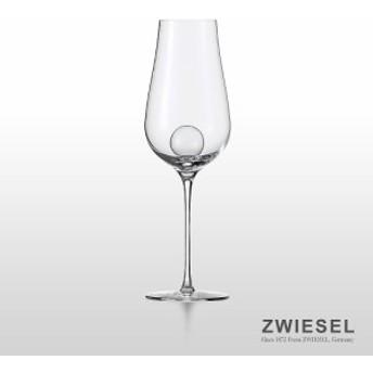 ( ZWIESEL 1872 / ツヴィーゼル ) エアセンス ワイングラス シャンパン