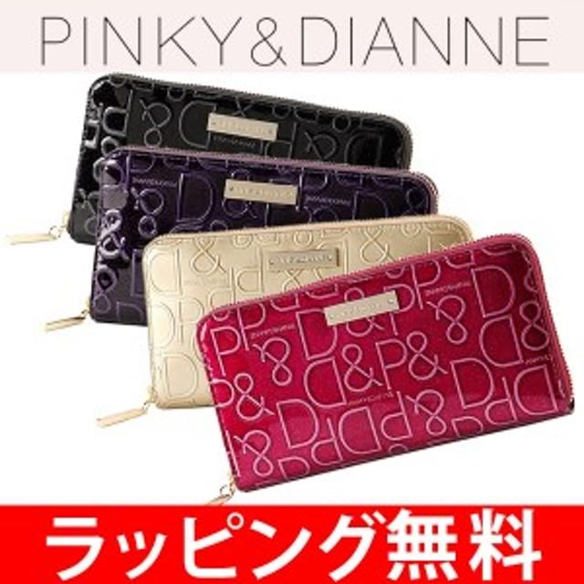 sale retailer e6c80 46872 ピンキー&ダイアン ピンダイ ラウンドファスナー 長財布 ...