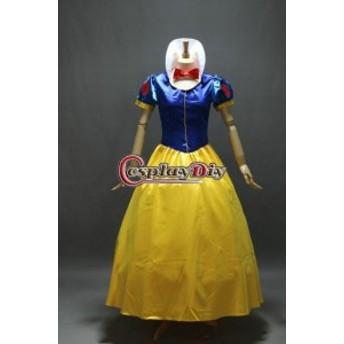 高品質 高級コスプレ衣装 白雪姫 風 ディズニー ハロウィン ドレス 完全オーダメイドも対応可能