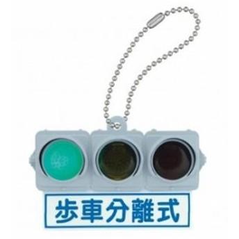 ZAK 日本信号 ミニチュア灯器コレクション 車両用 青信号点灯