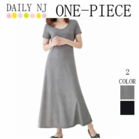 ww23 【送料無料】 ロングワンピース 半袖 無地 デイリールック レディース フレアスカート 重ね着 伸縮性 韓国ファッション