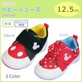 【同梱・代引不可】Disney(ディズニー) ベビーシューズ 12.5cm DS0180