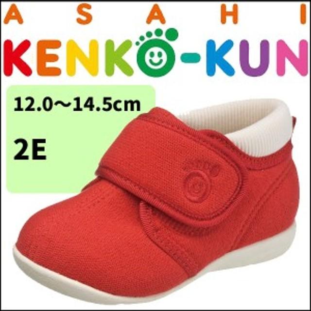 ASAHI アサヒ アサヒ健康くん B01 JP 靴 スニーカー スリッポン/キッズ/ジュニア:レッド kc25531