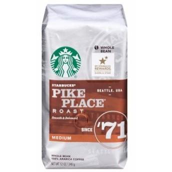 スターバックス Starbucks パイクプレースローストコーヒー ホールビーン(コーヒー豆) 340グラム スタバ