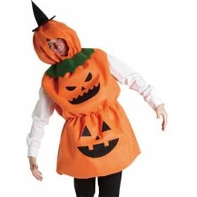 だんごパンプキン 男女兼用 大人用 コスチューム コスプレ 衣装 仮装 パーティー グッズ ハロウィン