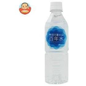 【送料無料】 柿田川富士山  百年水  500mlペットボトル×24本入