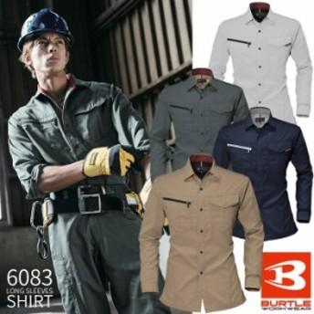 バートル 6083 薄手 長袖シャツ ペアユニフォーム 作業服 作業着 6071シリーズ