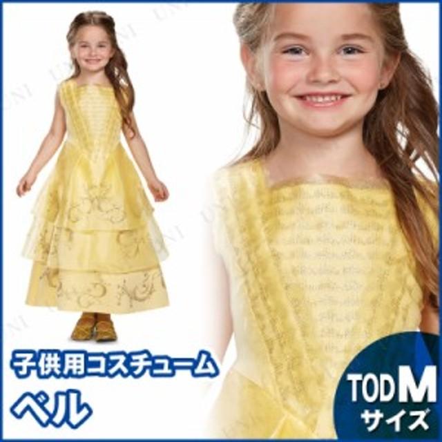 707affa9a7998 ベル 舞踏会ドレス デラックス 子供用 Toddler M 衣装 コスプレ ハロウィン 仮装 子供