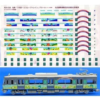 レールクラフト阿波座 (N) RCA-D28 名鉄「7代目・エコムーブトレイン」デカール RCA-D28【返品種別B】
