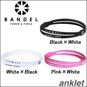 BANDEL バンデル アンクレット メンズ レディース 男性用 女性用 男女兼用 ユニセックス スポーツ トレーニング bandel-anklet