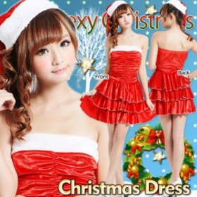コスチューム サンタクロース コスプレ 衣裳 仮装 サンタ  ミニ 2点セット レッド クリスマス パーティ