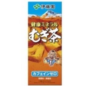 健康ミネラルむぎ茶 紙パック 250ml×1ケース(24本入) 伊藤園
