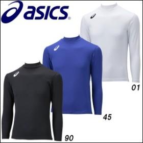 asics アシックス Jr.ウオームハイネックシャツLS サッカー フットサル トレーニングウエア トレーニングインナー/キッズ:ジュニア xs62