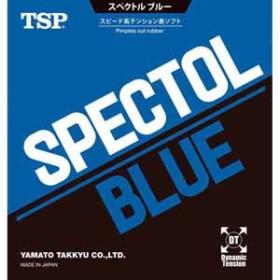 ティーエスピー TSP-020102-0020-A 卓球ラバー(厚・ブラック)TSP スペクトル ブルー[TSP0201020020A]【返品種別A】