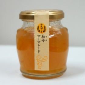 山楽果蜜柚子マーマレード(信州長野県のお土産 お菓子 洋菓子 お取り寄せ ご当地グルメ ギフト ゆずジャム 通販)