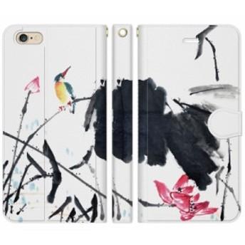 [iPhone 6 Plus / iPhone 6s Plus 手帳型 スマホケース カバー] 和柄 水墨画 :F