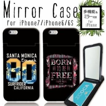鏡付き ミラー付き iPhoneケース iPhoneXR/XSMAX iPhoneX/Xs iPhone8/7 ケース ICカード収納 カリフォルニア ヤシの木 ビーチ パーム