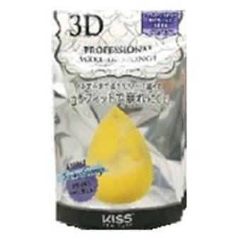 キスニューヨーク 3Dメイクアップスポンジ<Teardrop Shape> MUS03J[配送区分:A]