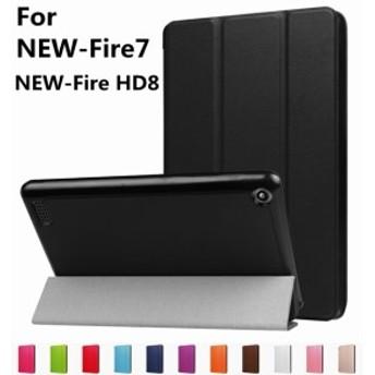 Amazon Fire HD 8(NEW-Fire HD 8)/Amazon Fire 7(NEW-Fire 7)用手帳型レザーケース/スタンドカバー/3つ折り/上質/横開き【F706|F710】