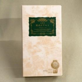 軽井沢タルト8個入(信州長野県のお土産 お菓子 洋菓子 お取り寄せ ご当地スイーツ ギフト ケーキ)