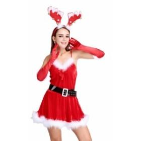 ★クリスマス ハロウィン 変装 Christmas 衣装  コスプレ サンタクロース コスチューム 4set