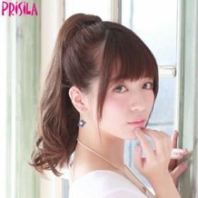Jカール BS-02 バンスウィッグ 【PRISILA プリシラ】 ウィッグ ポニーテール