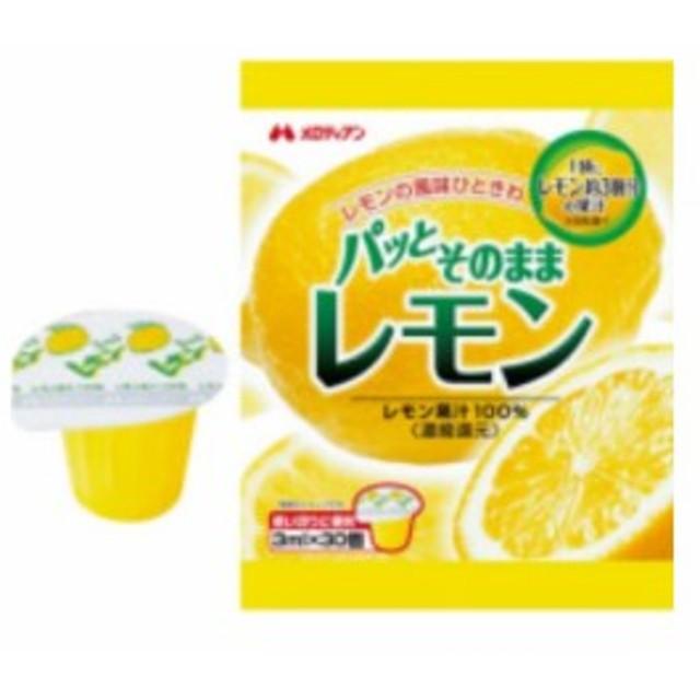 まとめ買い10パックセット ☆パッとそのままレモン 3ml×1パック(30個入) ポッカサッポロ