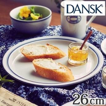 ダンスク DANSK ディナープレート 26cm ビストロ 洋食器 ( 北欧 食器 オーブン対応 電子レンジ対応 食洗機対応 磁器 皿 プレート
