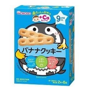 赤ちゃんのおやつ+Ca カルシウム バナナクッキー 58g(2本6袋入)