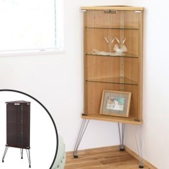 コレクションケース ガラスケース コーナー型 KADO 幅45cm ( 送料無料 ガラス棚 木製 コレクション収納 コーナー収納 ショーケース