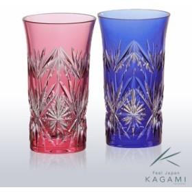 ( カガミクリスタル / ガラス ) 江戸切子 ペアひとくちビールグラス