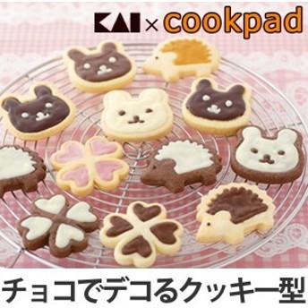 チョコクッキー型 抜き型 スタンプ ハリネズミ ウサギ クローバー ( チョコクッキー 型 抜型 クッキー抜型 チョコ デコスイーツ ク