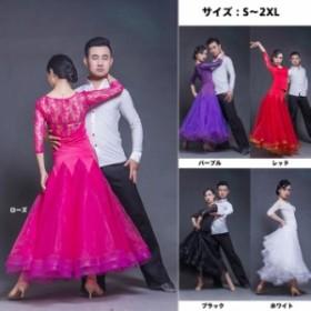 ダンス用スカート(単品) 社交ダンス ラテンドレス ラテン ダンス衣装 スカート ステージ衣装 モダンダンス スカート 社交ダンス