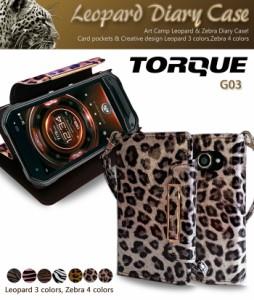 スマホケース レザー ファー カバー ケース かわいい TORQUE G03 可愛い スマホカバー 本革 手帳 au 手帳型 携帯ケース スマホ トルクg03