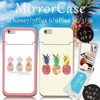鏡付き ミラー付き iPhoneケース iPhoneXR/XSMAX iPhoneX/Xs iPhone8/7 ケース ICカード収納 パイナップル パイン 夏 フルーツ かわいい
