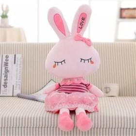 【送料無料】ぬいぐるみ 兎 クリスマス プレゼント お誕生日 ウサギ   うさぎ 大きい 動物ぬいぐるみ 抱き枕 50cm