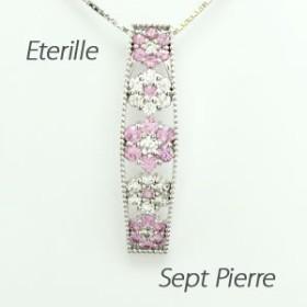 フラワー 花 ミル アンティーク ダイヤモンド ピンクサファイア ネックレス ペンダント 18金 K18 ホワイトゴールド