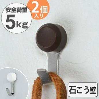 フック ニコピンフック ミニ 石膏ボード用 同色2個入り ピンタイプ ( ピンフック 石膏ボード ベニヤ 石膏 壁 石膏ボード壁用 石こ