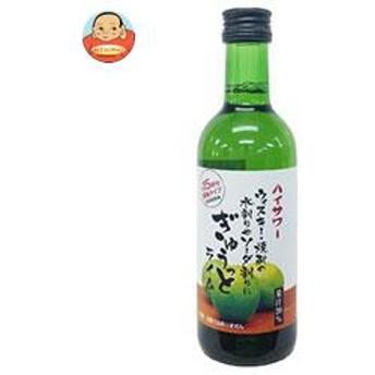 【送料無料】 博水社 ハイサワー ぎゅうっとライム 300ml瓶×12本入