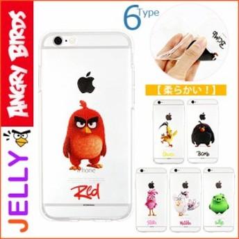 ★送料無料(速達メール便) Angry Birds Jelly ケース iPhone 6/6s/5/5s/SE Galaxy S7edge